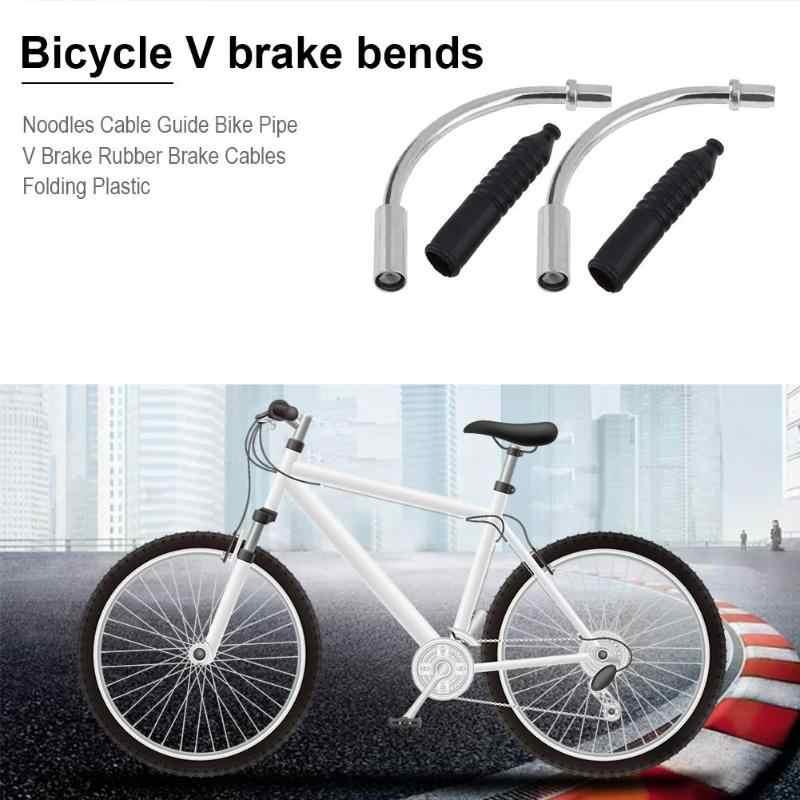 2 セット自転車アクセサリー V ブレーキ麺ケーブルガイドベンド管 + パイププラスチックスリーブブーツホース MTB サイクリングバイク