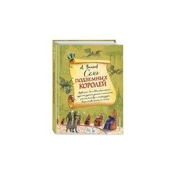 Boeken EKSMO 8361110 kinderen onderwijs encyclopedie alfabet woordenboek boek voor baby MTpromo