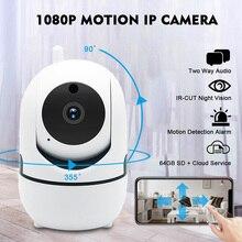 HD 1080 P IP камера wi fi беспроводной охранных 2.0MP мини Cam двухстороннее аудио ночное видение CCTV товары теле и видеонаблюдения видеоняни Радионяни