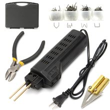 HLZS-Us Plug 220-250 В степлер автомобильный бампер пластиковый сварочный фонарь обтекатель Авто тело инструмент сварочный аппарат 0,6/0,8 мм+ 200 Stapl
