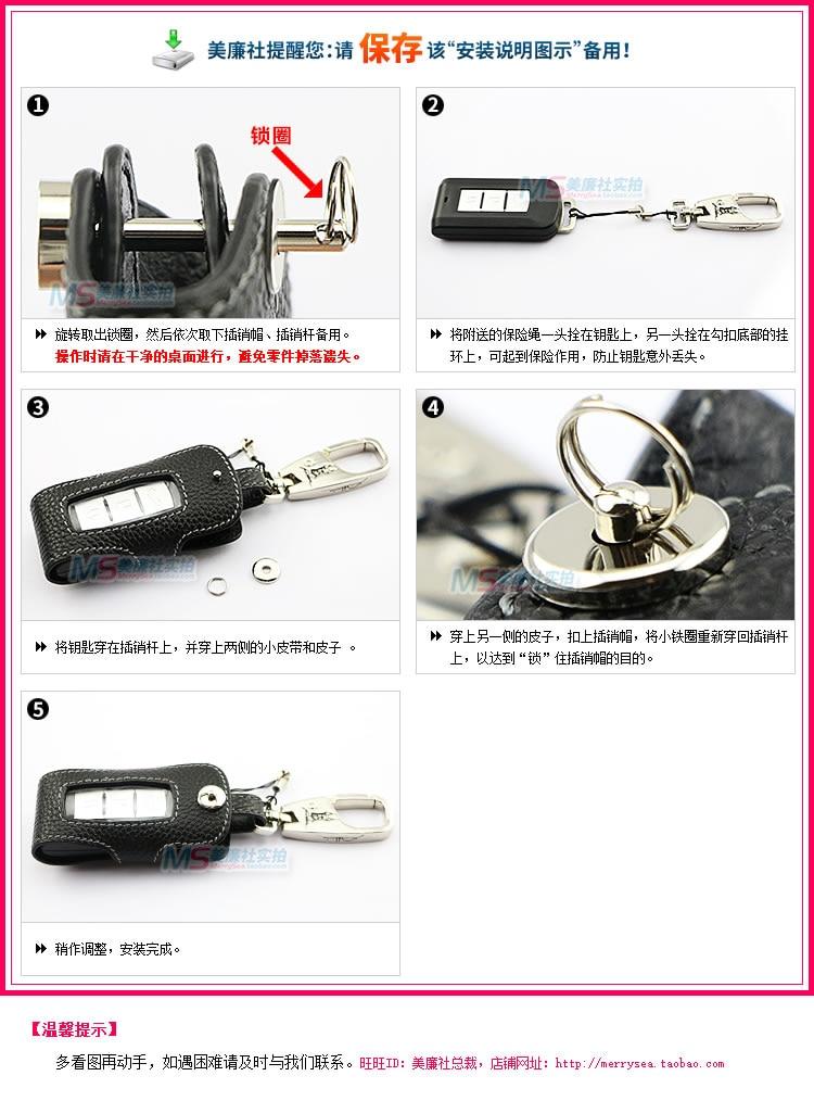 Prava usnjena torbica za avtomobile za MITSUBISHI ASX OUTLANDER EX - Dodatki za notranjost avtomobila - Fotografija 6