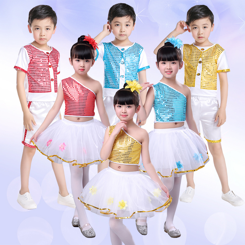 b88c54be22 Songyuexia Children's stage costumes boys and girls fluffy gauze sequins  princess dress dance chorus performance clothing