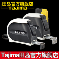 Japan Tajima, steel tape measure, 5 meters, double sided scale, 3 files, automatic locking, designer style, measuring tools