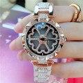 2019 новые дизайнерские вращающиеся кварцевые часы водонепроницаемые Модные полые цветок из циркона часы с металлическим ремешком для женщи...