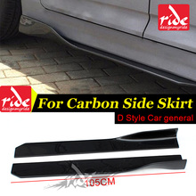 F20 Carbon Fiber Side Skirt For BMW 118i 120i 125i 128i 135i 135is Universal Body Kits Car Styling D-style
