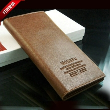 Korean Mens Long Wallet Multi-Function Multi-Card Three-Fold Fire