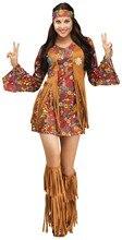 Womens Sexy 60s 70s Retro Hippie Hottie Disco Dress Costume