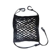 Universal Car Seat Net Vehicle Seat Pet Barrier Storage Mesh Storage Fence Sundries Organiser(China)