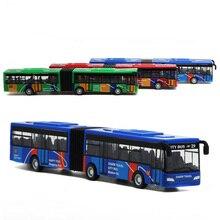 Детская литая модель автомобиля шаттл автобус автомобиль игрушки маленький ребенок тянуть назад игрушки