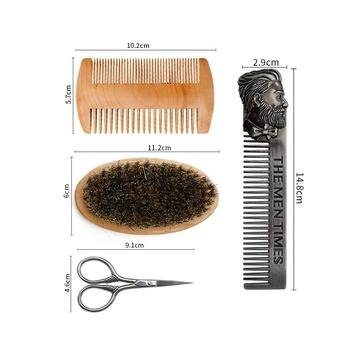 XY Fancy 4 Pcs/set Men Beard Care Kit Brush Comb Scissors Grooming & Trimming Kit 3