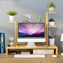 Room Decoration Home Organization And Gabinete Pc Computer Display Stand Storage Prateleira Repisas Shelf Organizer Rack