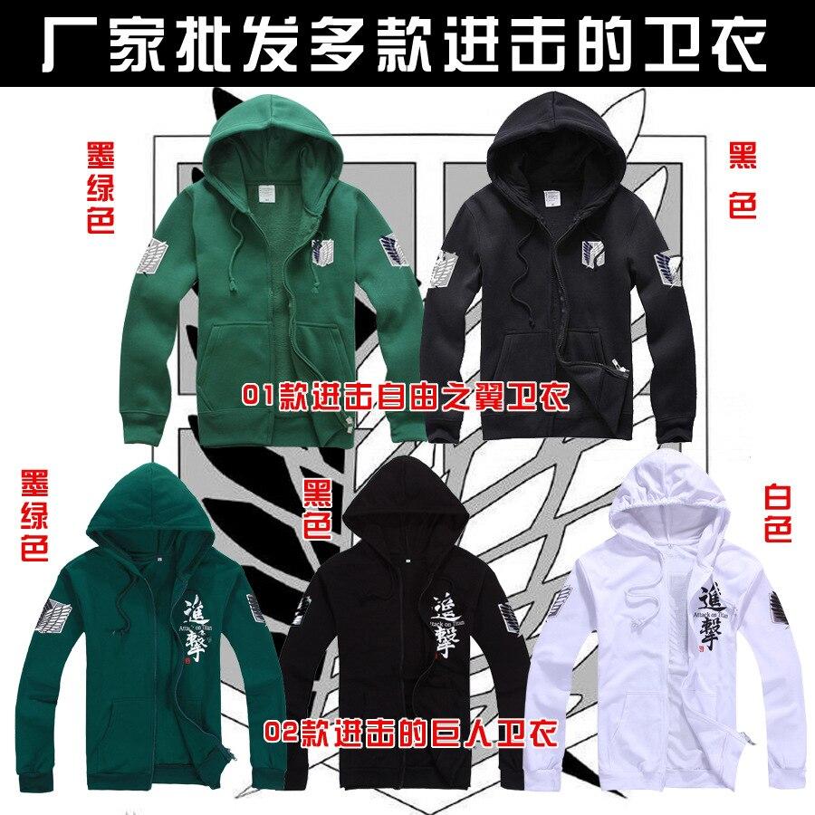 drop shipping Attack on Titan Shingeki no kyojin Hoodie Black Green Jacket Costume anime cosplay
