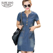50103a26bc fashion 2018 Korean blue Denim Dresse Short Sleeve Summer dress Casual  V-neck slim Female Dresses Plus Size women dress 176A 45