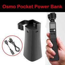 DJI OSMO جيب قوة البنك المحمولة شاحن ل DJI جيب Osmo جيب accessorios