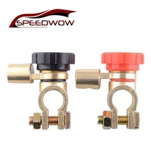 SPEEDWOW Car Battery Terminal Link Switch Quick Cut-off Disconnect Isolator Truck Vehicle Parts Accessories