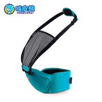 Toys, Kids & BabyrNew 2016 wholesale baby hold waist belt baby carrier Belt kids Infant hip Seat double shoulder stool