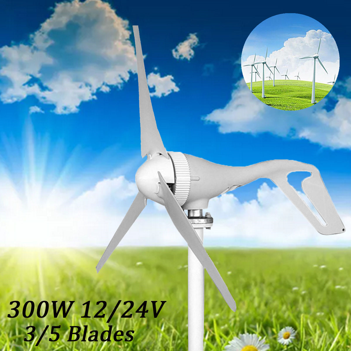 300W 12/24V Wind Generator Automatic Latern Generator With 600W Wind Controller For Hybrid Streetlight