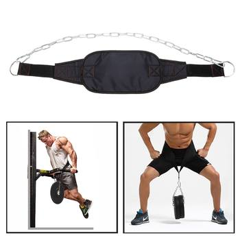 Fitness Equipment Weight Lifting Belt Gym Back Pull Up Chain Dipping Dip Body Building Workout Metal Chain Body tartan