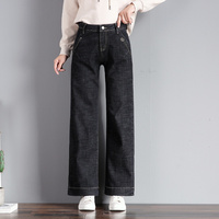 Spring Autumn Women High Street Washed Solid Cotton Denim Pants Casual Loose High Waist Jeans Wide Leg Pants