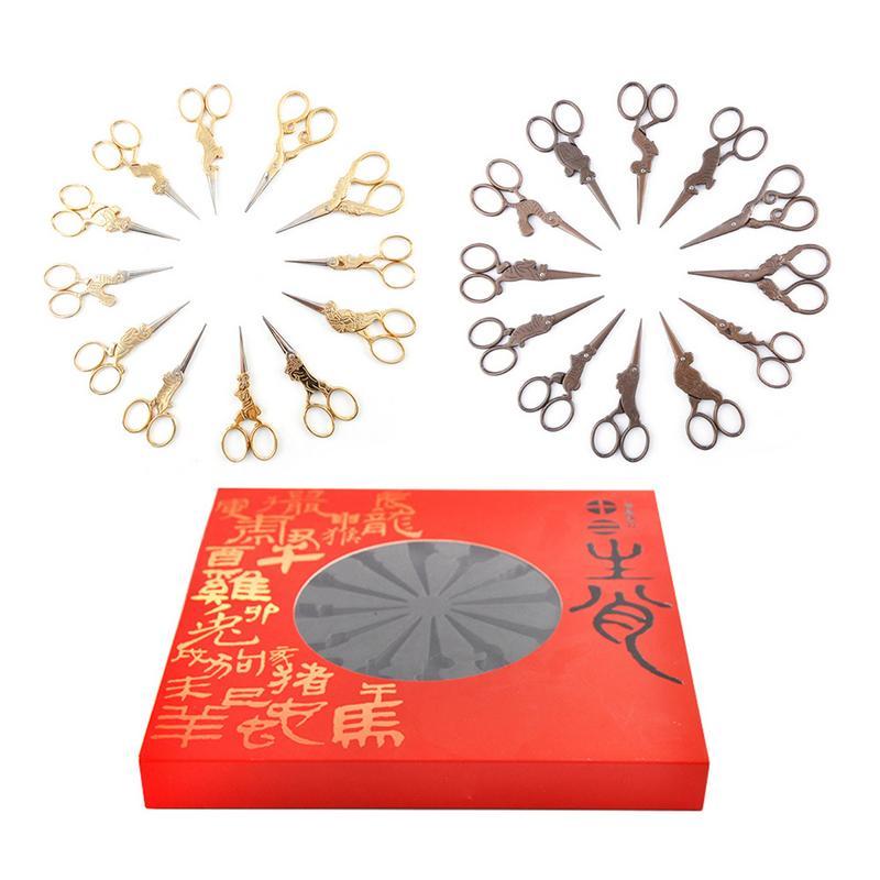 ZAKKA Groceries Vintage Zodiac Shaped Stainless Steel Scissors Home Handmade Small Scissors Cross Stitch Scissors With Gift Box