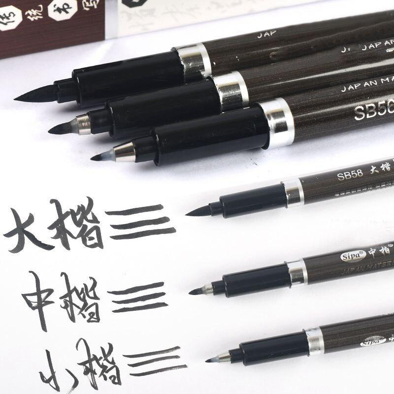 Multifunction Brush Pen Calligraphy Marker Art Writing Office School Student Hot