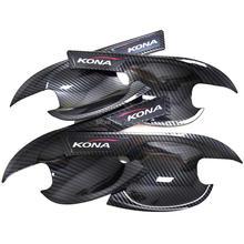 Для hyundai Kona ABS черная Автомобильная дверная ручка Чаша боковая дверная чаша накладка протекторы внешние аксессуары для стайлинга автомобилей