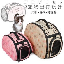 New Style Eva Printed One-Shoulder Pet Carrier out Portable Breathable cat Package Foldable Cat for PET Aerospace Bag