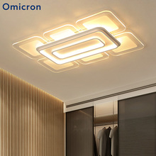 цена на Omicron Modern Led Square Rectangle Chandelier White Bedroom Living Room Stylish Contracted Light Home Lighting Chandeliers