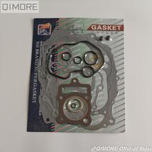 Полный комплект прокладок для 125cc/150cc мотоцикла CG125 156FMI 157FMI/CG150 QJ150 162FMJ