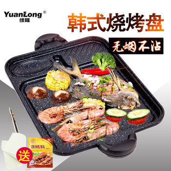 Induction cooker barbecue plate smoke-free Korean barbecue BBQ pot non stick roast meat iron dish frying pan ovenware tray