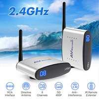 2.4GHz Wireless AV Sender IR Remote Audio Video Transmitter Receiver Support 4 groups of channels 100 240V 150M