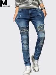 Moomphya 2019 Новое поступление рваные плиссированные обтягивающие джинсы мужские стильные уличные синие байкерские джинсы для мужчин хип-хоп