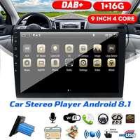 Универсальный 9 дюймов 1 Din автомобильный стерео радио Android 8,1 четырехъядерный MP5 плеер gps bluetooth DAB + Wifi 4 г