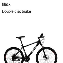 Aluminium Alloy A Mountain Country Bicycle 26 Inch Double Disc Brake Security Treasure Variable Speed Voluntarily Carriage cheap LANKELEISI Mountain Bike 21 Speed Carbon Fibre Children 16kg 0 03 m3 160-180cm Spring Fork (Low Gear Non-damping) Front and Rear Mechanical Disc Brake