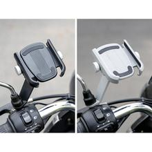 Aluminum Alloy Bicycle Mobile Phone Holder Fixed Mount Bike Electric Vehicle Battery Motorcycle Navigation Bracket