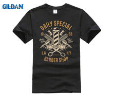 GILDAN Classic Retro LA New York Barber Shop Hairdresser T Shirt