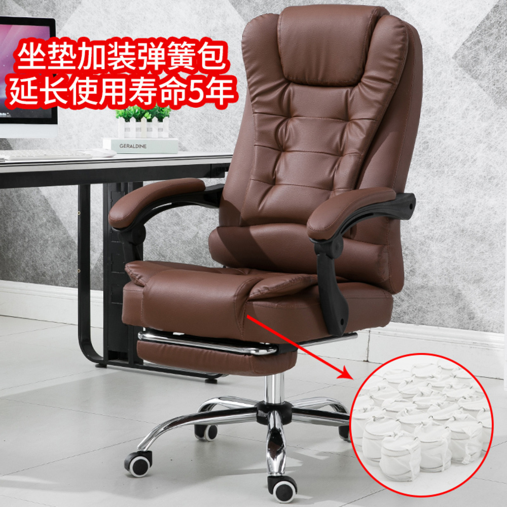 Купить с кэшбэком Computer Household Work luxury Office furniture Massage gaming ergonomic game Chair Synthetic leather Lift Swivel Footrest