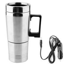 Автомобильная нагревательная чашка 350 мл+ 150 мл, Автомобильный Электрический чайник из нержавеющей стали, термос для кофе, чая, подогрева воды, 12 В, автомобильный подогреватель воды