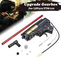 Nylon Metal No.2 of Gearbox For Jinming 9th Gen9 LDT416/TTM/556 Gel Toy Guns Accessories