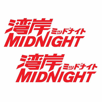 Wangan midnight jdm racing sticker vinyl decal, car window doors bumper signage