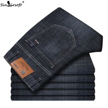 High Quality Men Cotton-blend Straight Slim Fit Business Casual Blue Jeans Stretch Denim Pants Male Pantalon Hombre Trousers недорго, оригинальная цена