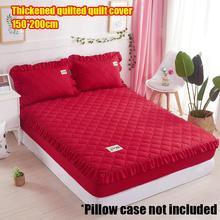 Новинка 150*200 см сплошной короткий чехол для кровати, защитный чехол для юбки, стеганый утолщенный кружевной чехол для кровати