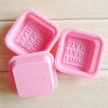3D квадратная форма дизайн ручной работы DIY Силиконовая Форма Мыло плесень инструменты для украшения тортов из мастики изготовление мыла