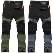 Стиль Модные популярные мужские теплые тонкие брюки для пеших прогулок Лоскутные ветрозащитные водонепроницаемые длинные брюки