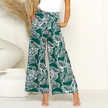 Summer Green Leaf Print Wide Leg Pants Women Bohemian Elastic High Waist  Boho Pants Loose Ladies 71cb859d786f
