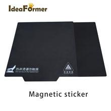 Запчасти для 3d принтера новая магнитная клейкая лента печати