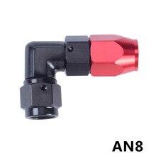SPEEDWOW Универсальный AN8 насильственные шланг Конец Алюминий сплав Масляный радиатор фитинги 0 45 90 градусов топливный шланг адаптер автомобильные аксессуары