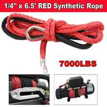 1/4 Inch X 6.5 Inch Red Synthetic Winch Line Cable Rope 7000 LBs For Plow(China)