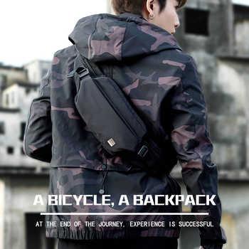 PISU waist bag for men fashion waist pack purse phone belt bag travel waist bag case for mobile phone bum hip bag - DISCOUNT ITEM  50% OFF All Category