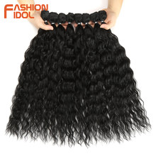 Noble Loose Wave Bundles With Closure Ombre Grey Brazilian Hair Weave Bundles With Color And Closure 20Inch Hair Synthetic Fiber(China)